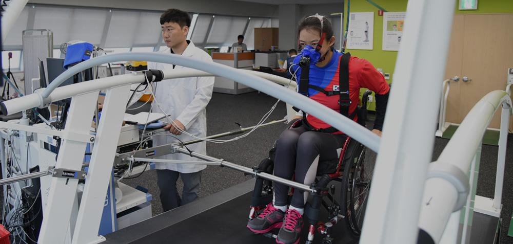 장애인 체육회